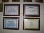 Сертификаты АСНУ